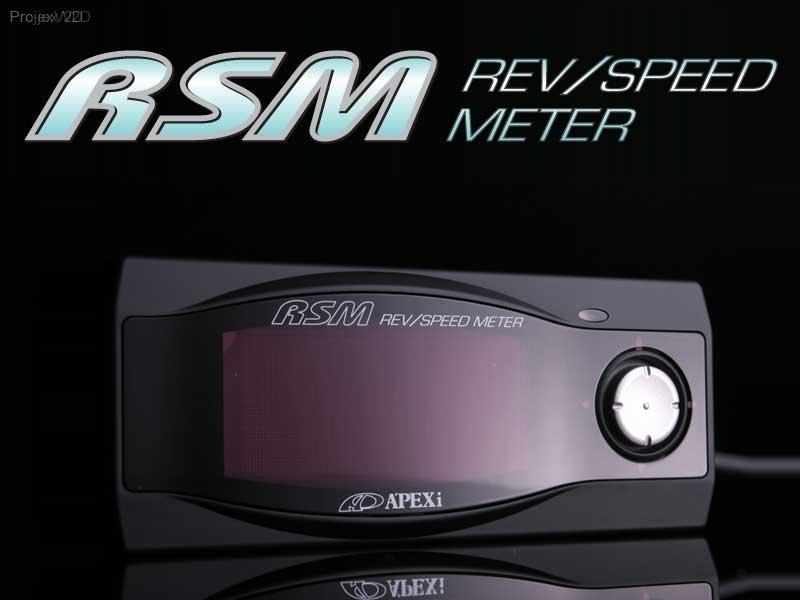 electronics-rsm